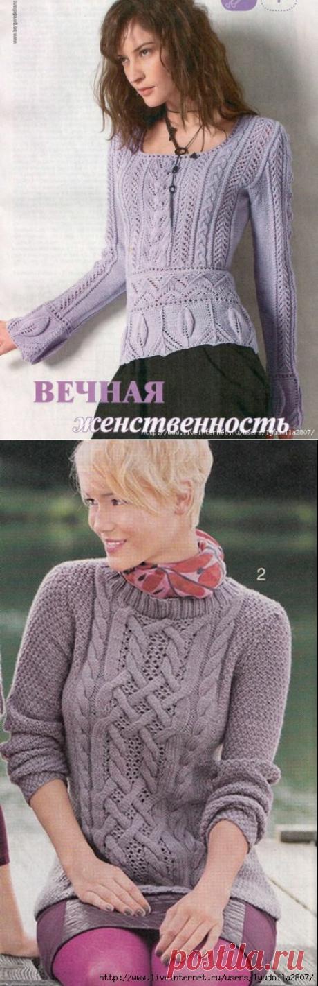 El pulóver color lila por los rayos