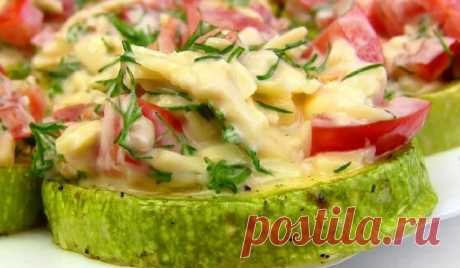 Легкая закуска из кабачков с помидорами и сыром: супер просто и быстро