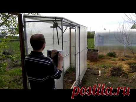 Теплица и Забор 2 в 1 # НЕ ФЭЙКОВОЕ видео + Автоматика - YouTube