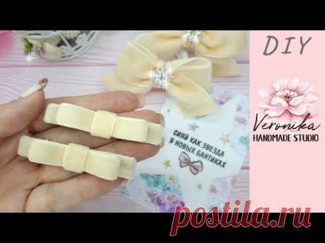 Стильные заколки ШАНЕЛЬ из бархатной ленты 🎀 Bow CHANEL from velvet ribbon 🎀 Laço CHANEL de veludo