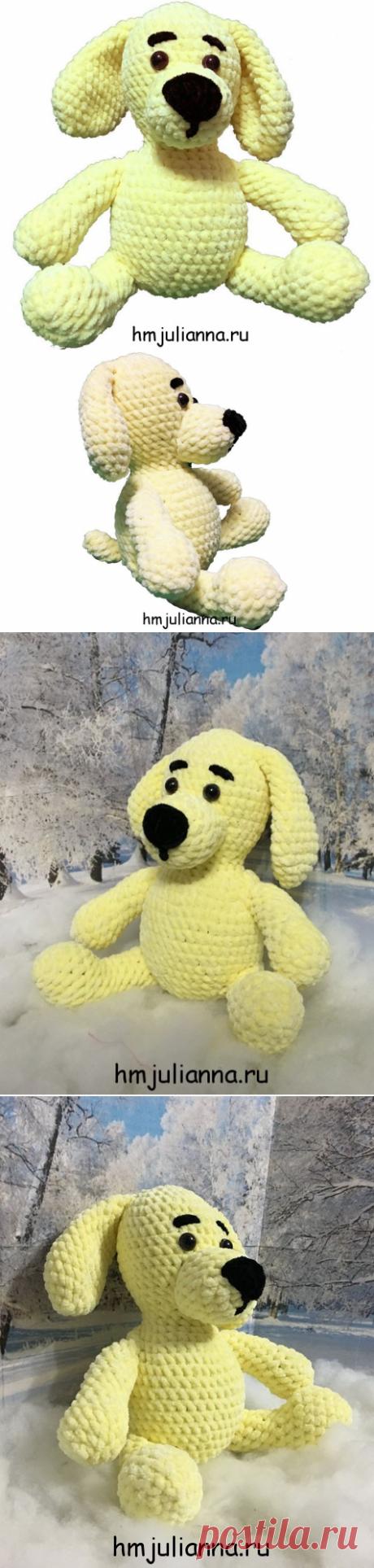 Нежная, желтая плюшевая собака, детская игрушка, 22 смМастерская рукоделия Анны Ганоцкой