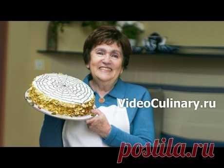¡La torta de Esterhazi - la Mejor receta de la Abuela Ema!