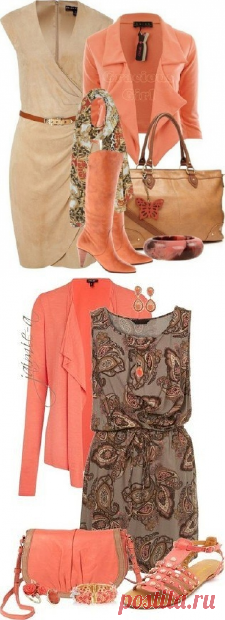 Sets with peach elements of clothes.