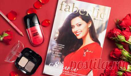 Новости каталога | Faberlic