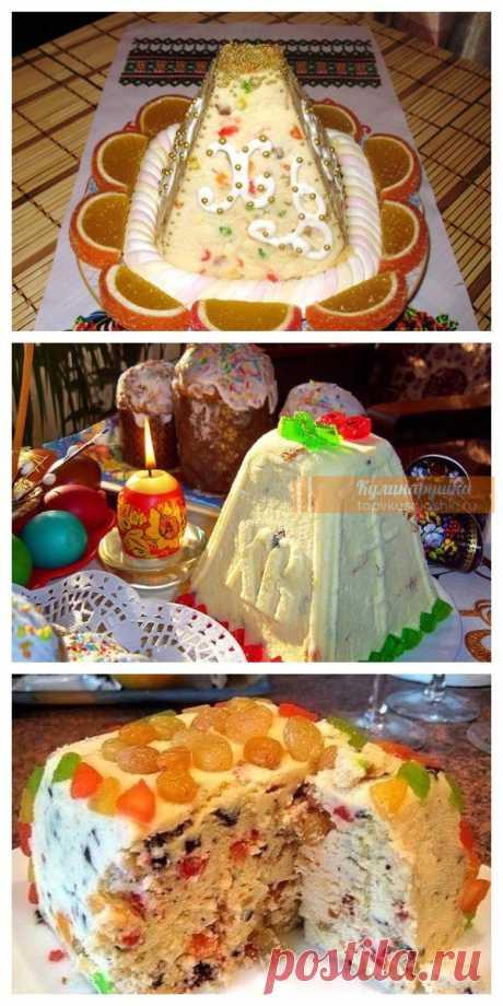 Царская творожная пасха как пух | Кулинарушка - Вкусные Рецепты