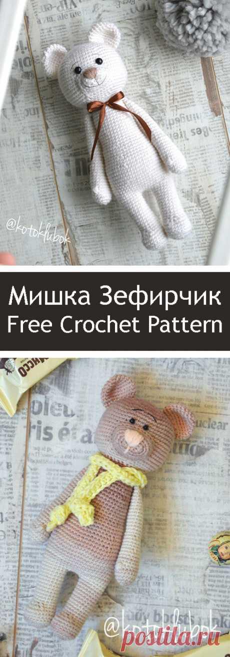 PDF Мишка Зефирчик. FREE amigurumi crochet pattern. Бесплатный мастер-класс, схема и описание для вязания игрушки амигуруми крючком. Вяжем игрушки своими руками! Медведь, мишка, медведица, медвежонок, teddy bear. #амигуруми #amigurumi #amigurumidoll #amigurumipattern #freepattern #freecrochetpatterns #crochetpattern #crochetdoll #crochettutorial #patternsforcrochet #вязание #вязаниекрючком #handmadedoll #рукоделие #ручнаяработа #pattern #tutorial #häkeln #amigurumis