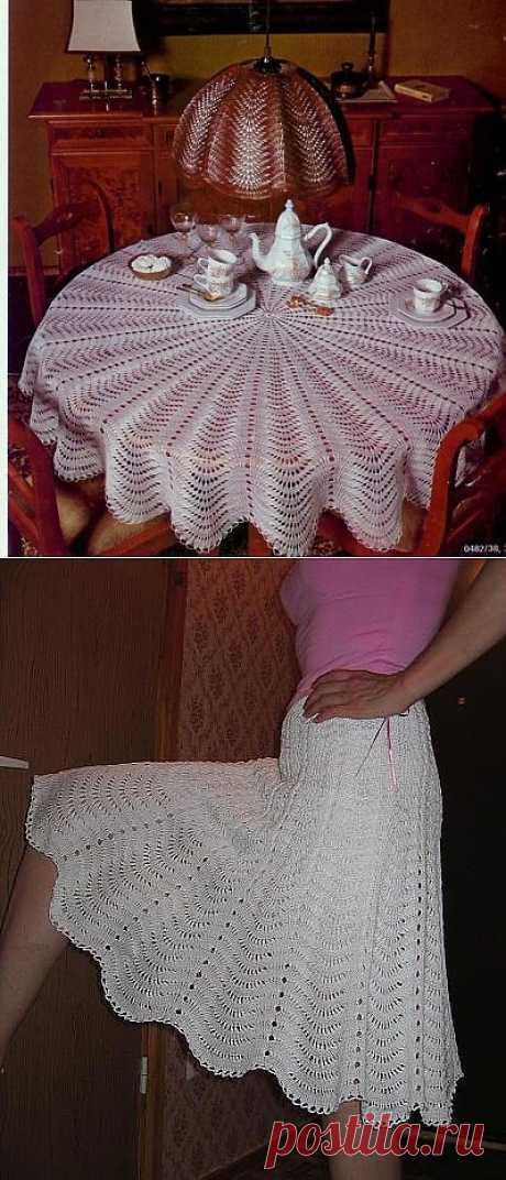 Скатерть, юбка или абажур - кому-что нравится