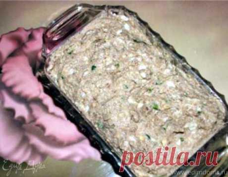 Форшмак по-еврейски классический | Официальный сайт кулинарных рецептов Юлии Высоцкой