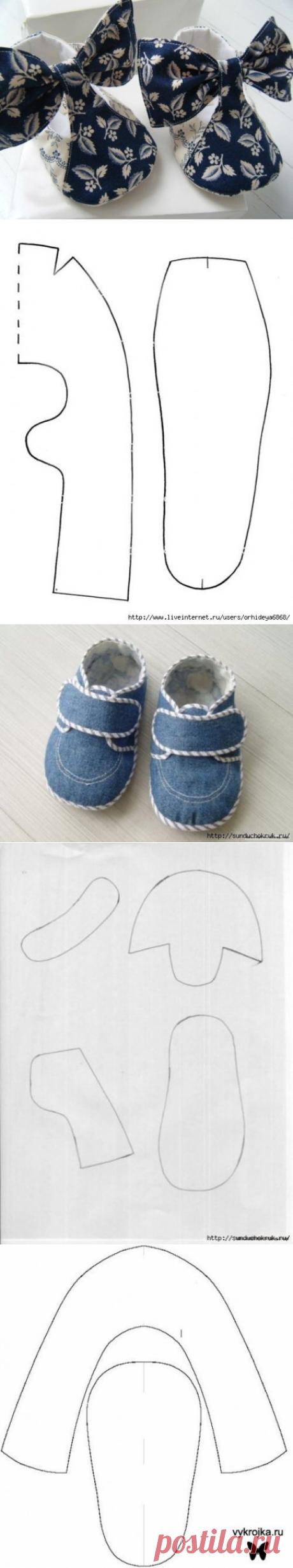 Детские туфельки. Идеи и выкройки.