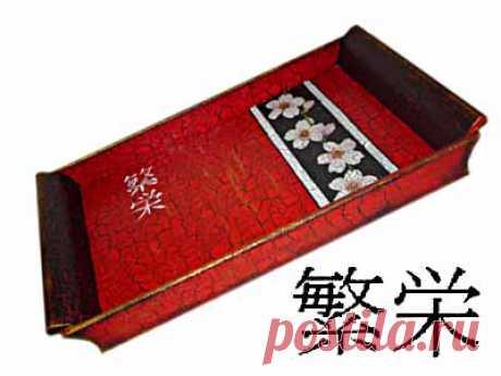 Поднос в китайском стиле — Рукоделие
