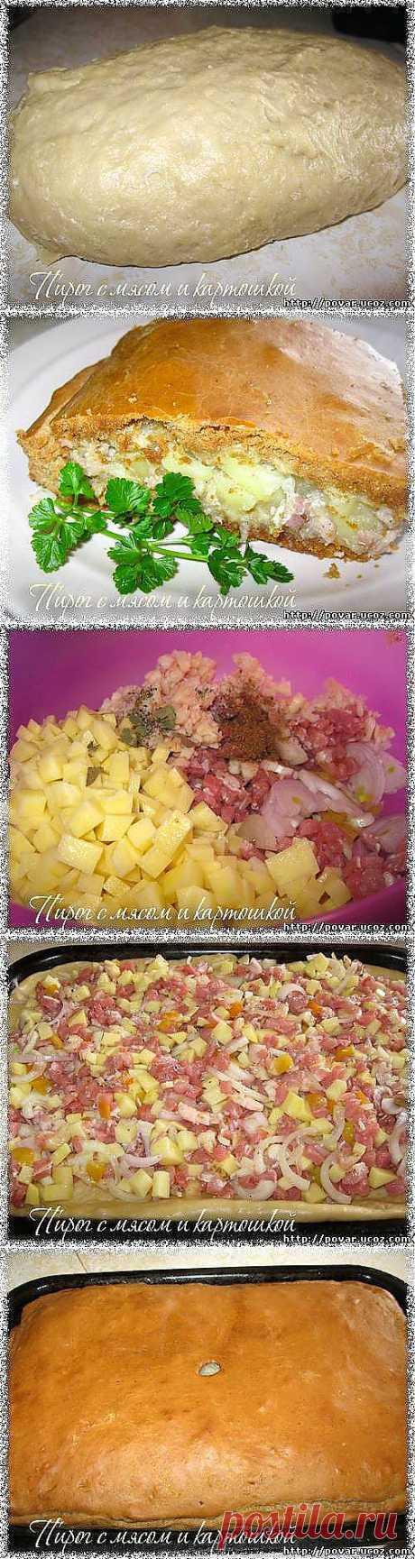 Пирог с мясом и картошеой - Готовим сами | кулинария