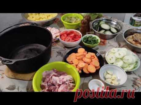 Хашлама из баранины/ вкусное блюдо для большой семьи