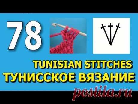 Buscar Posts Crochet Stitch
