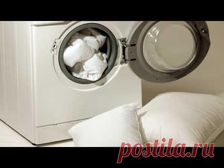 Как стирать подушки в стиральной машине/Как стирать перьевые подушки