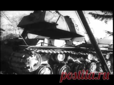 Советский тяжёлый танк КВ-1 - YouTube
