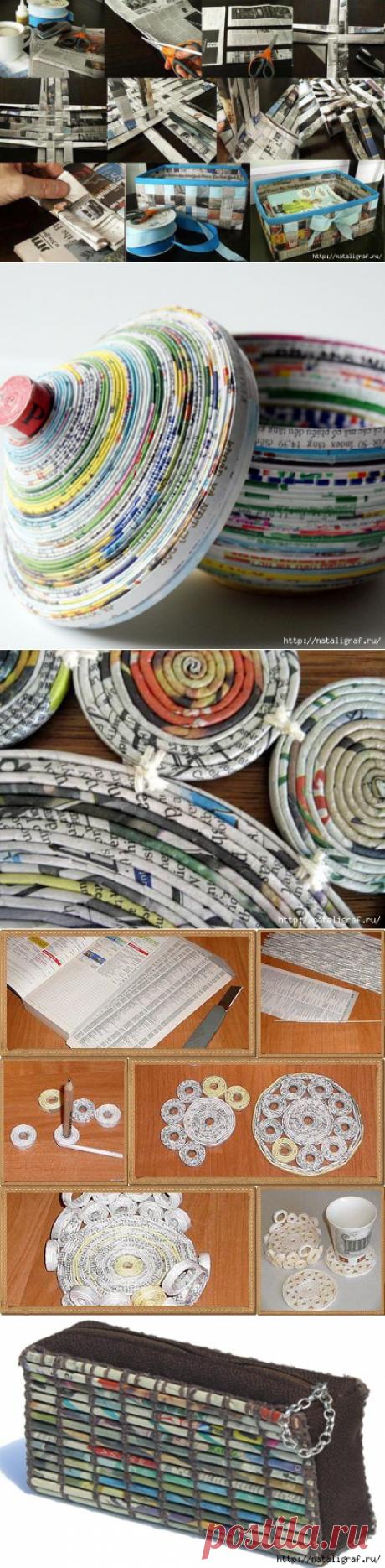 Журналы и газеты превращаются...в изумительные вещи