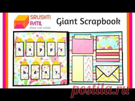 A Huge Scrapbook by Srushti Patil