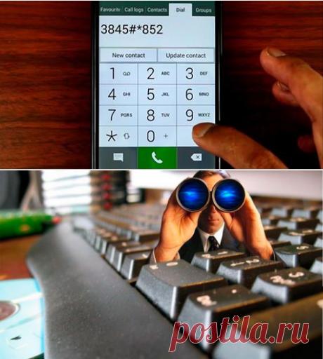 Вот как узнать, кто отслеживает ваш телефон! Это стоит прочесть каждому!
