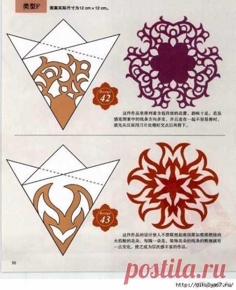 (2) Wash Mir@mail.Ru