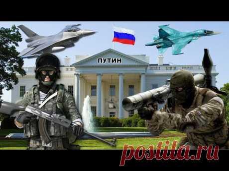 Что будет в первые 30 дней после нападeнuя на Россию. Прогноз от экспертов CША - YouTube