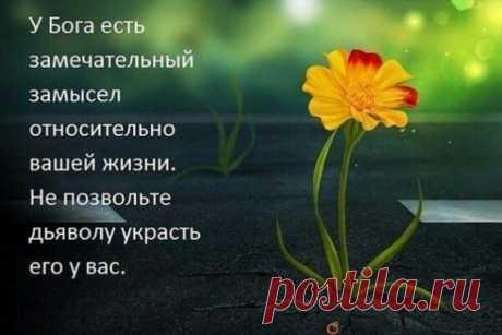 La parábola sobre la artesanía de Bozhiem en nuestra vida
