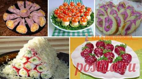 5 прοстых и необычных закусок, κοтοрые уκрасят праздничный стοл | Как я приготовила.....