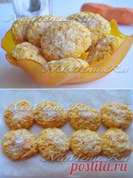 Морковное печенье, рецепт с фото