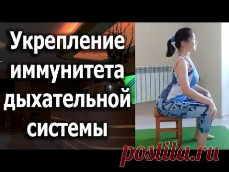 Айна Бакеева дыхательные упражнения. Помощь лёгким при восстановлении после пневмонии.