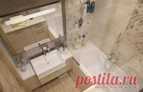 Малогабаритные ванные комнаты: идеи, которые помогут организовать все в крошечном помещении Многим кажется, что маленькая ванная – это большая проблема. Конечно, доля правды в этом есть. Когда заходишь в ванную комнату в «хрущевке», можно разве что два шага сделать, а то и вовсе, на месте пр...