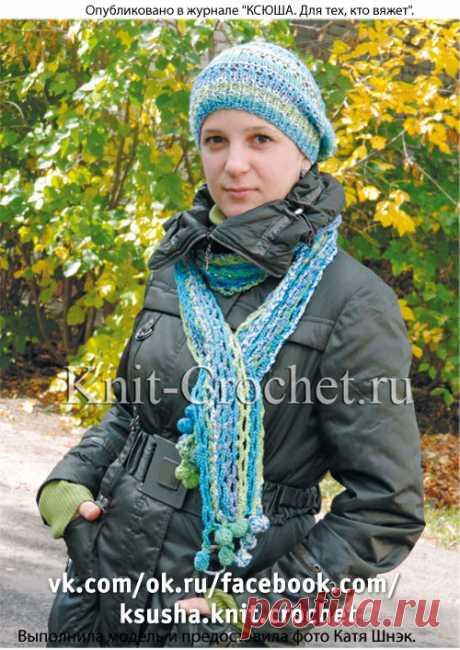 Комплект: шапочка спицами и шарфик крючком.