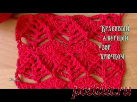 Уроки вязания крючком. Ажурный узор №096  Crochet lessons. Openwork pattern №096