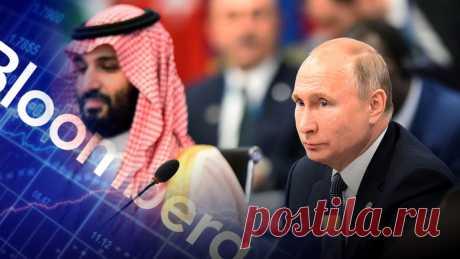 """Bloomberg прогнозирует новую """"нефтяную войну"""" КСА и России   Листай.ру ✪"""