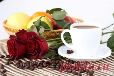 Кофе, напитки ...