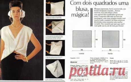 Гениальная португальская идея стильной блузки из... 2 прямоугольников! Немедленно вяжу! Можно сшить   Записки Спицеманьяка   Яндекс Дзен