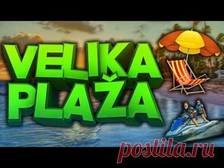 Черногория. Ульцинь. Велика Плажа. 16 05 2020 - YouTube