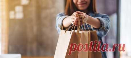 Легко ли вы поддаетесь на уловки продавцов?