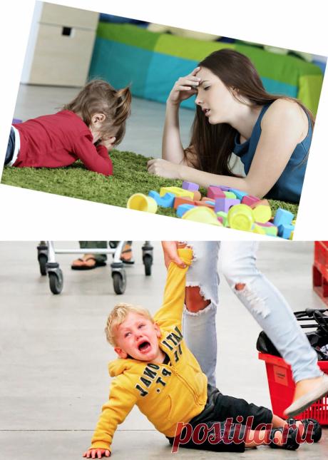 Как справиться с детской истерикой ? 3 эффективных способа, которые могут помочь за 2 минуты | Счастливое детство | Яндекс Дзен
