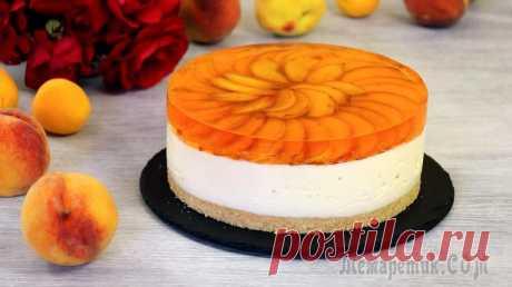 Муссовый торт с персиками (без выпечки) Предлагаю рецепт муссового торта с персиками без выпечки. Когда совсем не хочется включать духовку и печь сложные торты, тут приходит в помощь этот рецепт. Несмотря на причудливую внешность, этот торт...