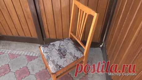 Хотел выкинуть старый стул, но решил его отреставрировать, и вот что у меня получилось   Мастер Сергеич   Яндекс Дзен