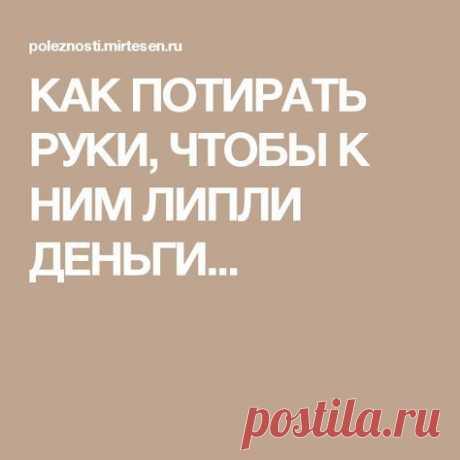 (438) Pinterest