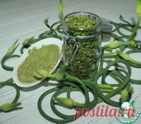 Порошок из чесночных стрелок – кулинарный рецепт