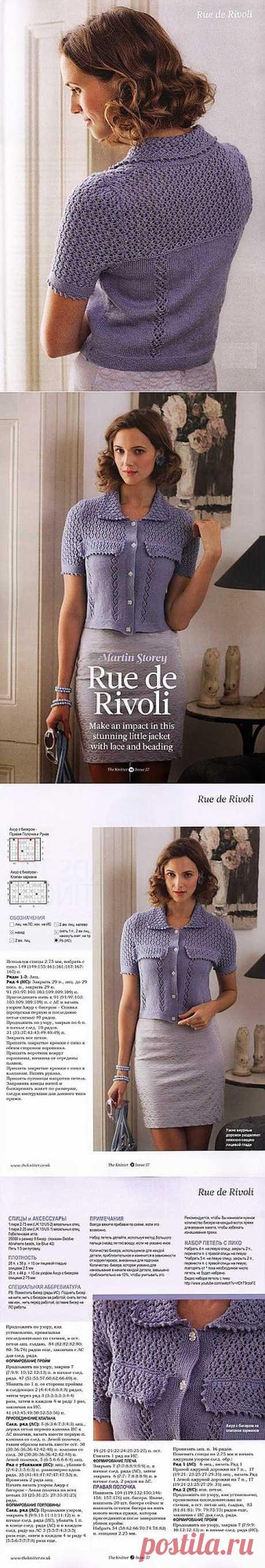 Очаровательная кофточка Rue de Rivoli вязание с бисером.