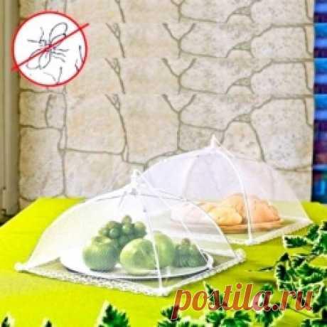 Шатер-сетка для защиты еды от насекомых - Садоводка