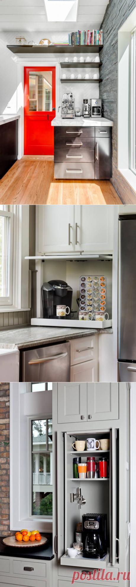8 лучших способов создать атмосферу уютного кафе у себя на кухне | В темпі життя