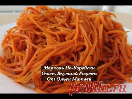 Морковь По-Корейски, Очень Просто и Вкусно (Korean Style Carrots Recipe, English Subtitles)