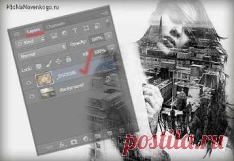 Как онлайн наложить фото на фото, а так же вставить, добавить или склеить картинки друг с другом в Фотошопе | KtoNaNovenkogo.ru
