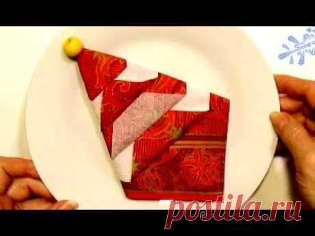 Как сложить салфетки для Новогоднего стола!Сложить салфетки на стол - очень просто, красиво, быстро.