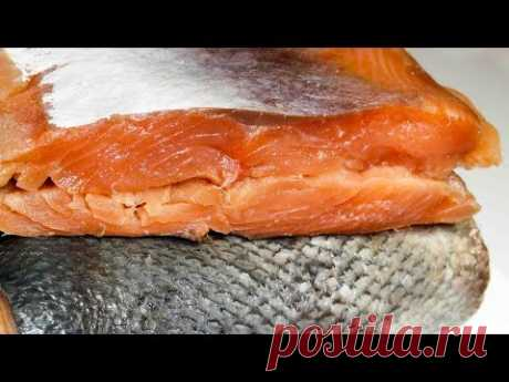 Как засолить Красную Рыбу вкуснее чем в ресторане