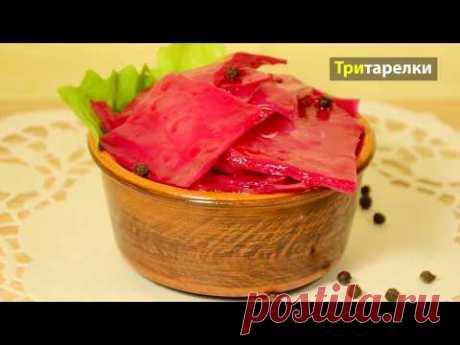 Пелюстка со свеклой - YouTube  Капуста пелюстка рецепт приготовления: капуста 1-1,2 кг свекла 2-3 шт Маринад: вода 1,5 л сахар 6 ст.л. соль 3 ст.л. лавровый лист 2 шт перец горошком 10 шт гвоздика 6 шт чеснок 5-6 зубчиков молотый красный перец 1/3-0,5 ч.л. растительное масло 150 мл уксус яблочный 6% 150 мл