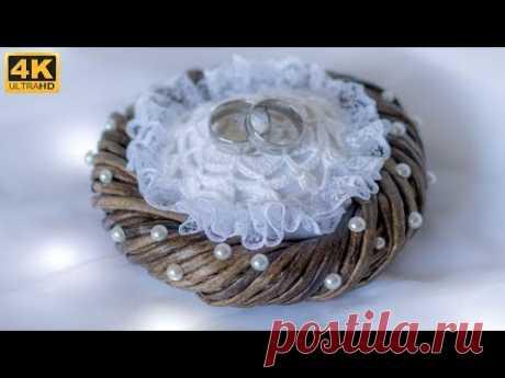 Свадебное гнездо для колец.